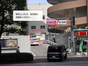parking_01_02b