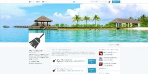 Twitterヘッダー画像ダウンロード1