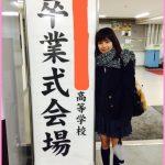 芳根京子の高校は望星高校?難病や朝ドラ抜擢の理由について調査!