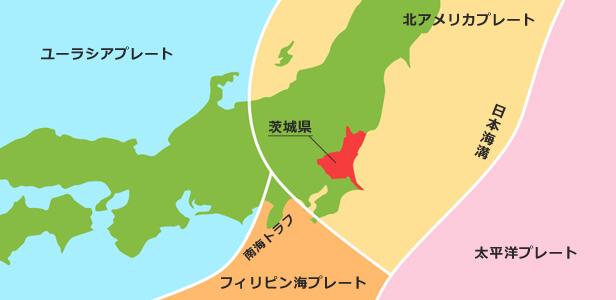 地震 茨城 県