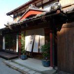 徳山鮓(とくやまずし)が情熱大陸に!アクセス方法や宿泊プランをチェック